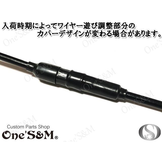 ワンズ製 オリジナル Xワイヤー2 アクセルワイヤー エックスワイヤー|ones-parts-shop|03