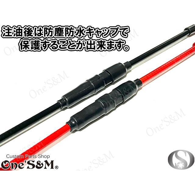 ワンズ製 オリジナル Xワイヤー2 アクセルワイヤー エックスワイヤー|ones-parts-shop|04