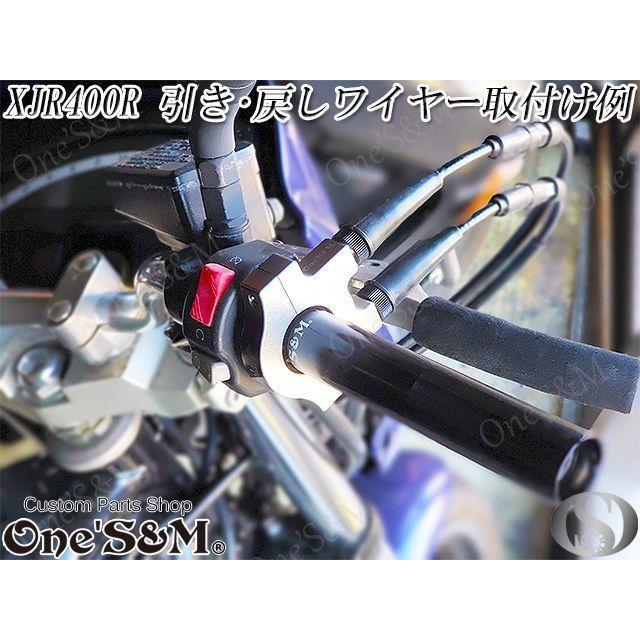 ワンズ製 オリジナル Xワイヤー2 アクセルワイヤー エックスワイヤー|ones-parts-shop|09