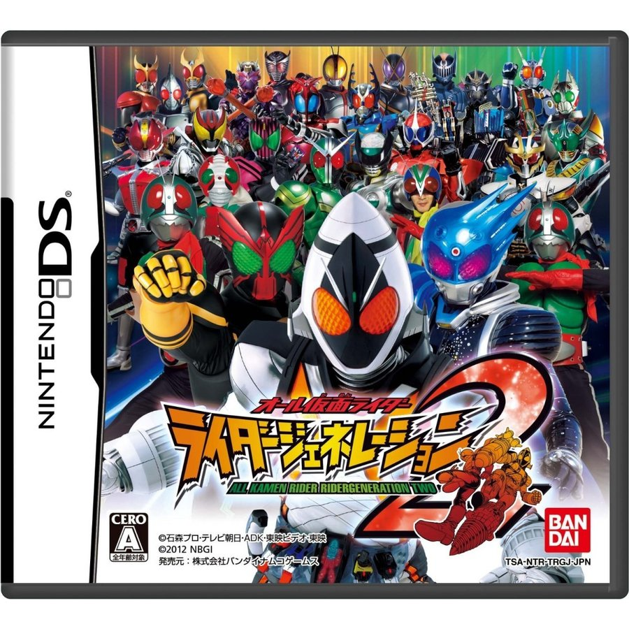 オール仮面ライダー ライダージェネレーション2 バンダイナムコゲームス DS|onesone