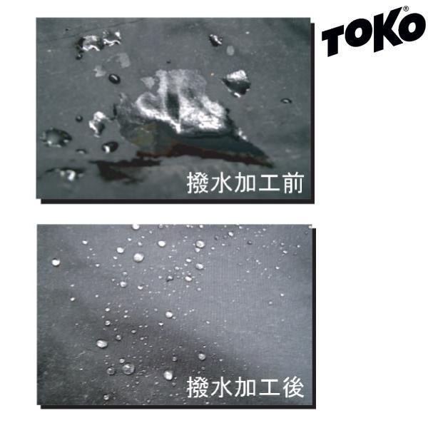 Toko/トコ テクスタイルプルーフ 250ml 登山/防寒/雨具ウェア用撥水スプレー 防水 撥水 レインウェア アウトドアウェア ゴアテックス|onespo08|02