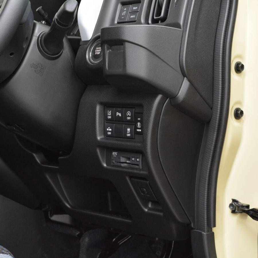スズキ車用全方位モニター変換アダプター TPS075BA ワントップ/OneTop onetop-onlineshop 03