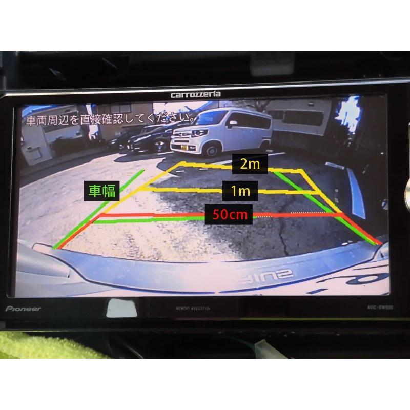 ステアリング連動バックカメラ変換アダプター TPW062GA ワントップ/OneTop|onetop-onlineshop|04