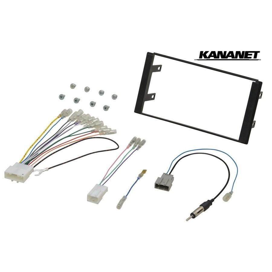 【KANANET カナネット】UA-N59D 日産車汎用 カーAV取付キット|onetop-onlineshop