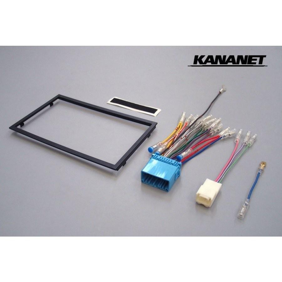 【KANANET カナネット】UA-S71D スズキ車汎用 カーAV取付キット|onetop-onlineshop