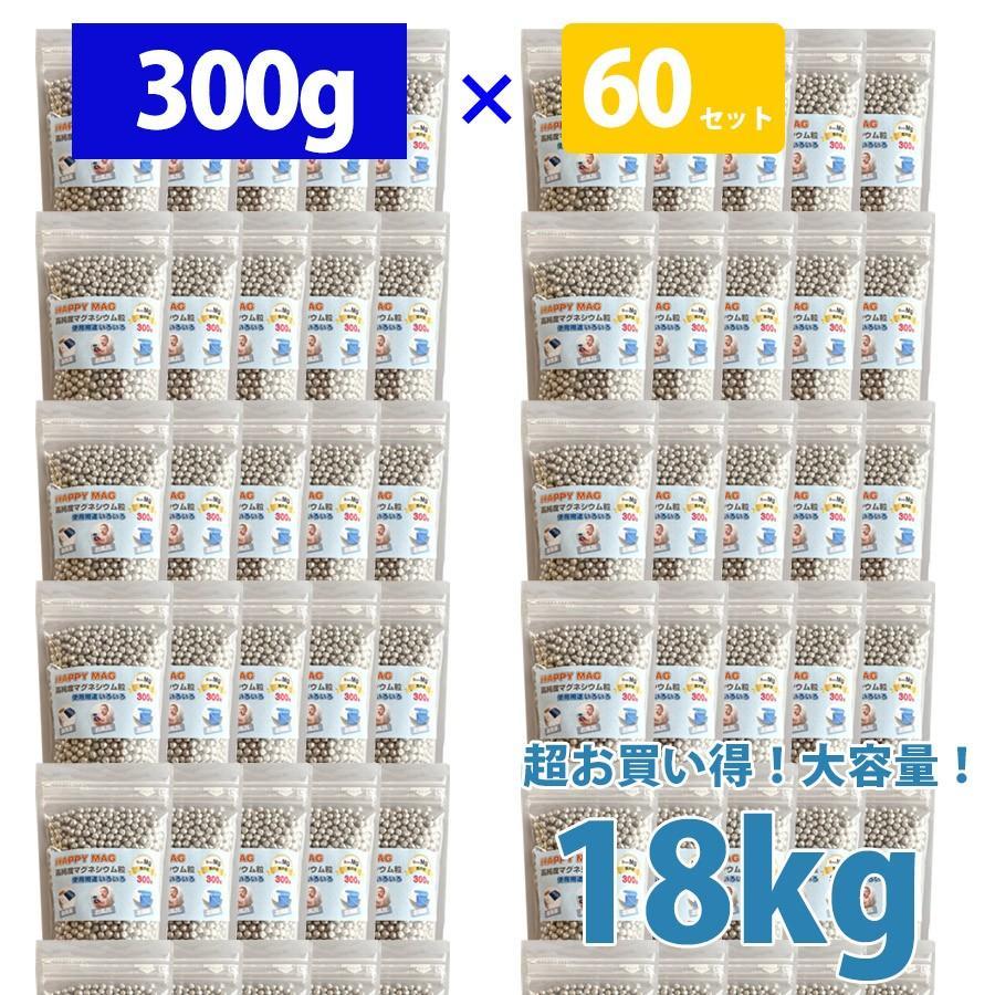 純マグネシウム粒 大容量 18kg 洗たく 洗濯 マグネシウム お風呂 掃除 水素浴 除菌 洗浄 消臭 DIY 水素水 部屋干し 臭い 高純度99.95%以上 約5mm