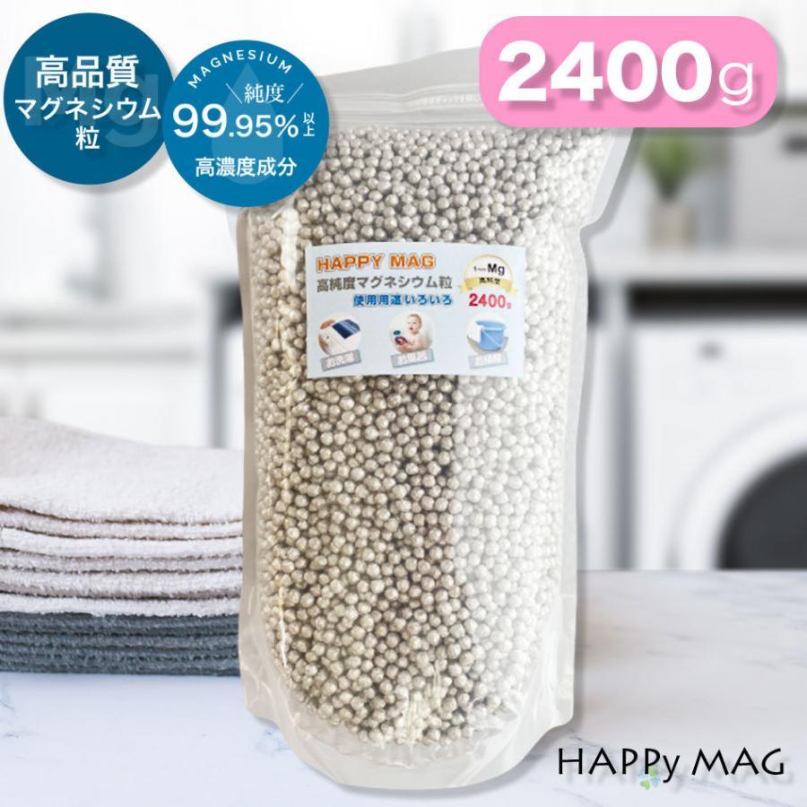粒 洗濯 マグネシウム