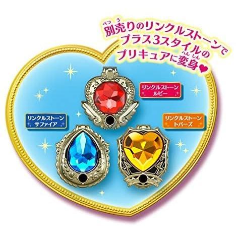 魔法つかいプリキュア おしゃべり変身モフルン online-shop-ma2moto 11