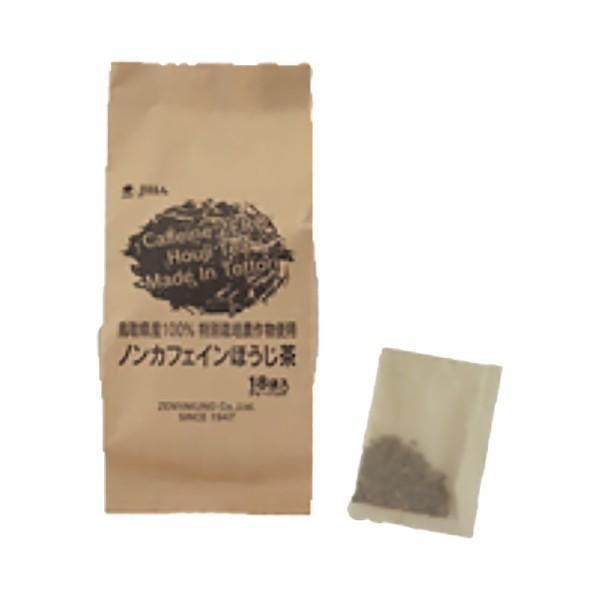ノンカフェインほうじ茶(ティーバッグ) 3gX18袋