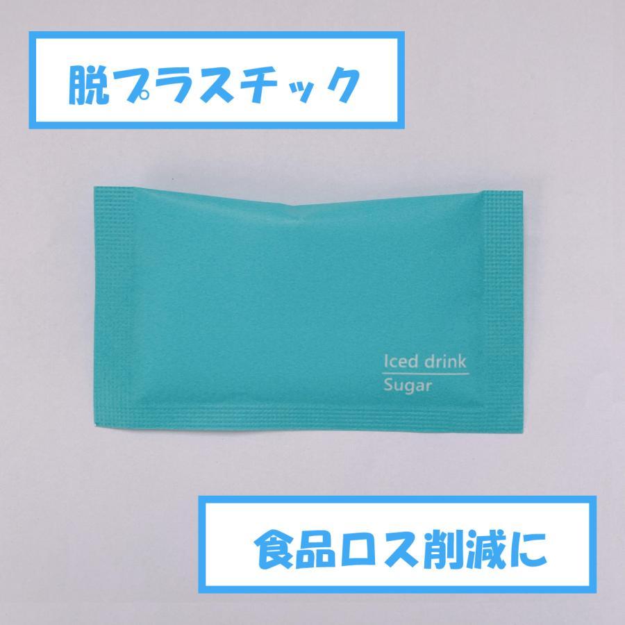 ほぼ無地アイスドリンクシュガー1c/s(日本語表記あり)=5g120個入り×5袋|onlineshop-forest