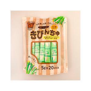 きびんちゅ5g  1c/s=(5g×20本)×20袋|onlineshop-forest