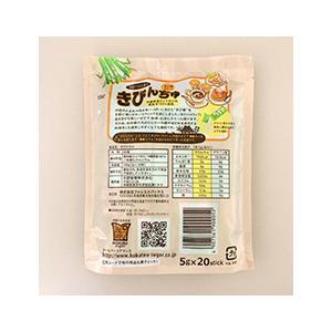 きびんちゅ5g  1c/s=(5g×20本)×20袋|onlineshop-forest|02