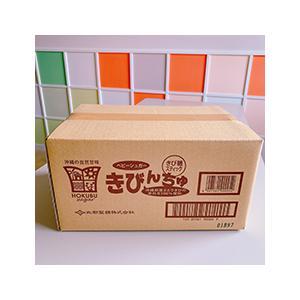 きびんちゅ5g  1c/s=(5g×20本)×20袋|onlineshop-forest|04