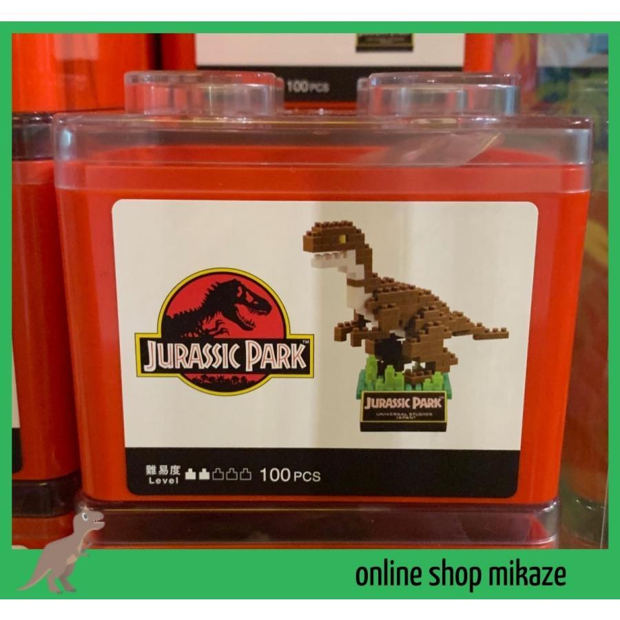 nanoblock USJ Jurassic Park