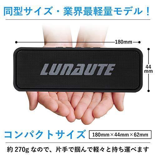 LUNA UTE スピーカー Bluetooth ブルートゥース ワイヤレス 軽量 お手軽 初心者向け ポータブル 内蔵マイク ハンズフリー会話 (ブ|onlineshop-muu|02