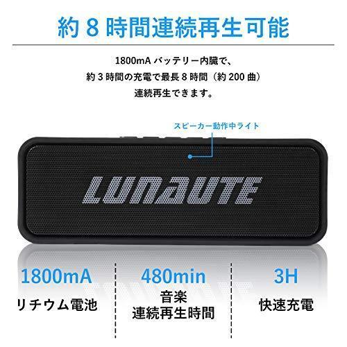 LUNA UTE スピーカー Bluetooth ブルートゥース ワイヤレス 軽量 お手軽 初心者向け ポータブル 内蔵マイク ハンズフリー会話 (ブ|onlineshop-muu|03