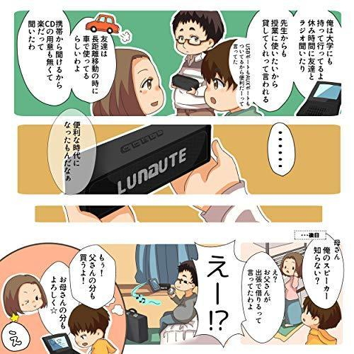 LUNA UTE スピーカー Bluetooth ブルートゥース ワイヤレス 軽量 お手軽 初心者向け ポータブル 内蔵マイク ハンズフリー会話 (ブ|onlineshop-muu|06