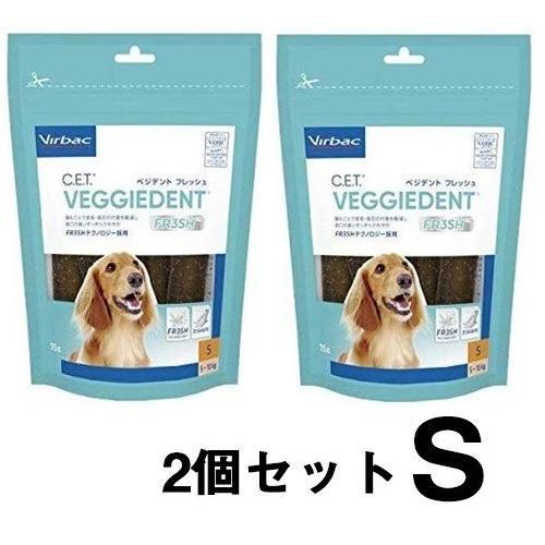 ビルバック 犬用 CETベジデントフレッシュ S 15本入り(2個セット)【送料無料】【沖縄・北海道・一部特定地域は別途追加料金がかかります】|onlineshop
