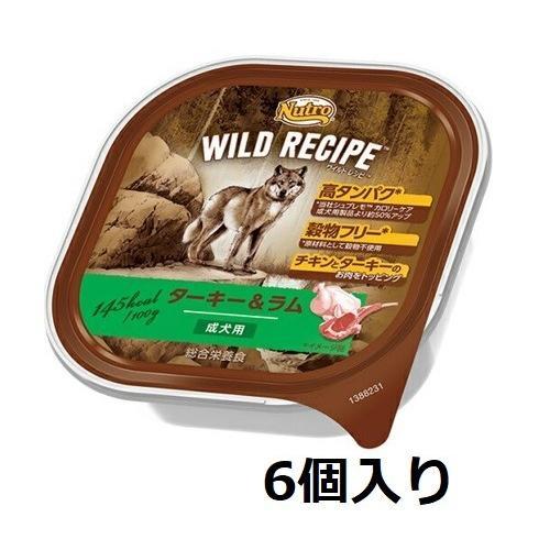 ニュートロ ワイルドレシピ ウェットフード 成犬用 ターキー&ラム 100g(6個入り)【正規品】 onlineshop