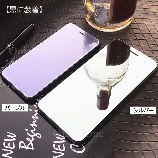 iPhone X XS XR 液晶保護フィルム 鏡面 ミラー ガラスフィルム 保護シール 画面フィルム(全5色)(ipn)(shs)(ポスト投函発送対応) only-and-one 03