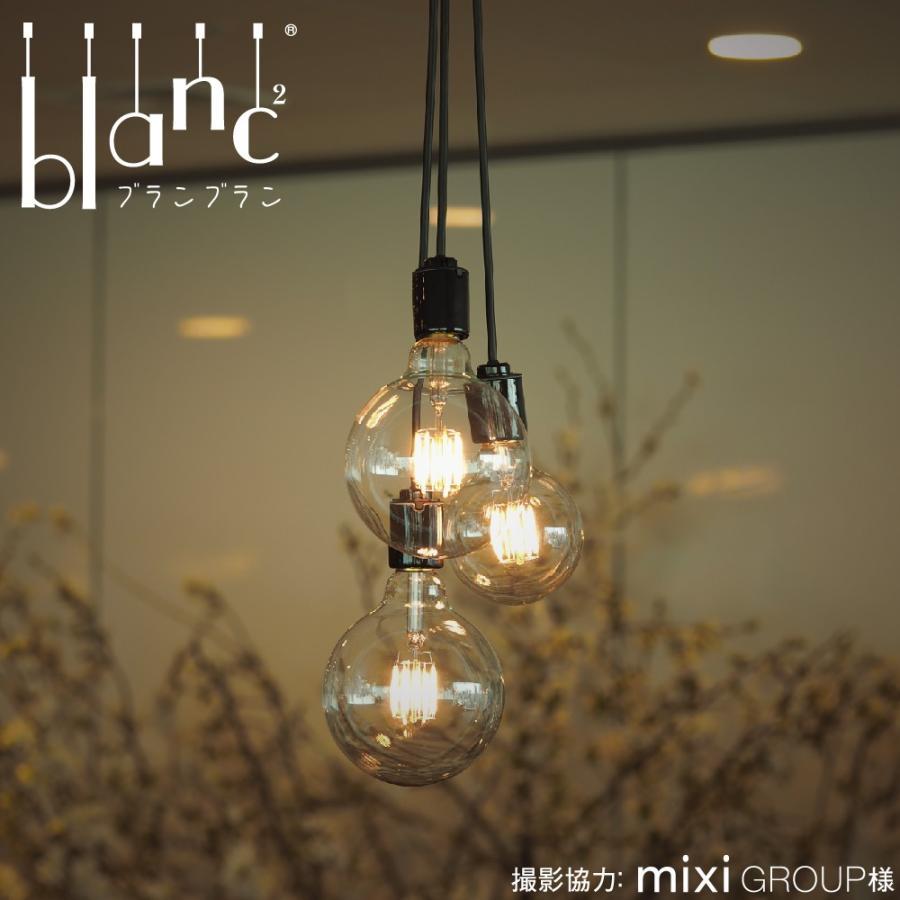 ペンダントライト 3灯 照明 間接 シーリング ダイニング リビング 玄関 おしゃれ LED カフェ インダストリアル ブルックリン 人気 ブランブラン [フレアー] BLN2|only1-led