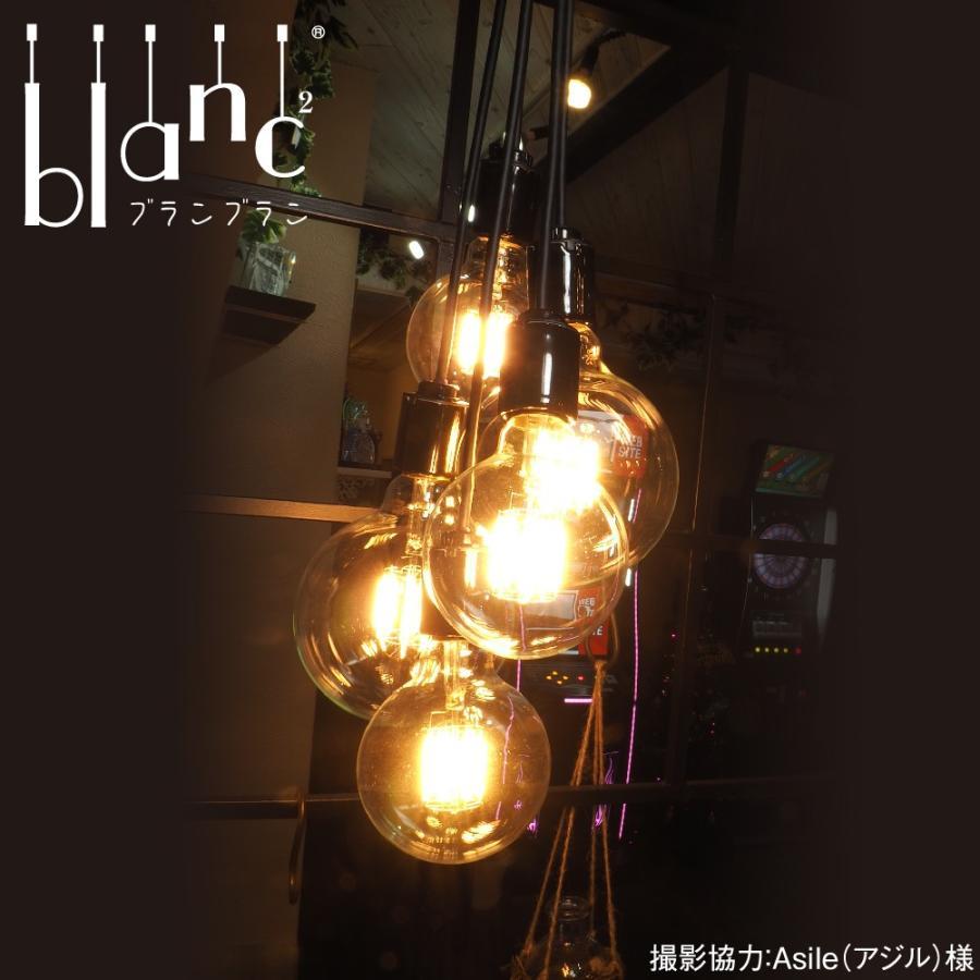 ペンダントライト 5灯 多灯 照明 シーリング ダイニング リビング 玄関 おしゃれ LED カフェ インダストリアル ブルックリン 人気 ブランブラン [フレアー] BLN3|only1-led