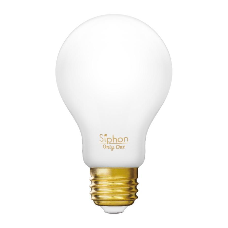 【フィラメントLED電球「Siphon Bright」A60 (一般電球型) LDF201】 E26 70W相当 フロスト レトロ アンティーク インダストリアル ブルックリン ランプ|only1-led|02