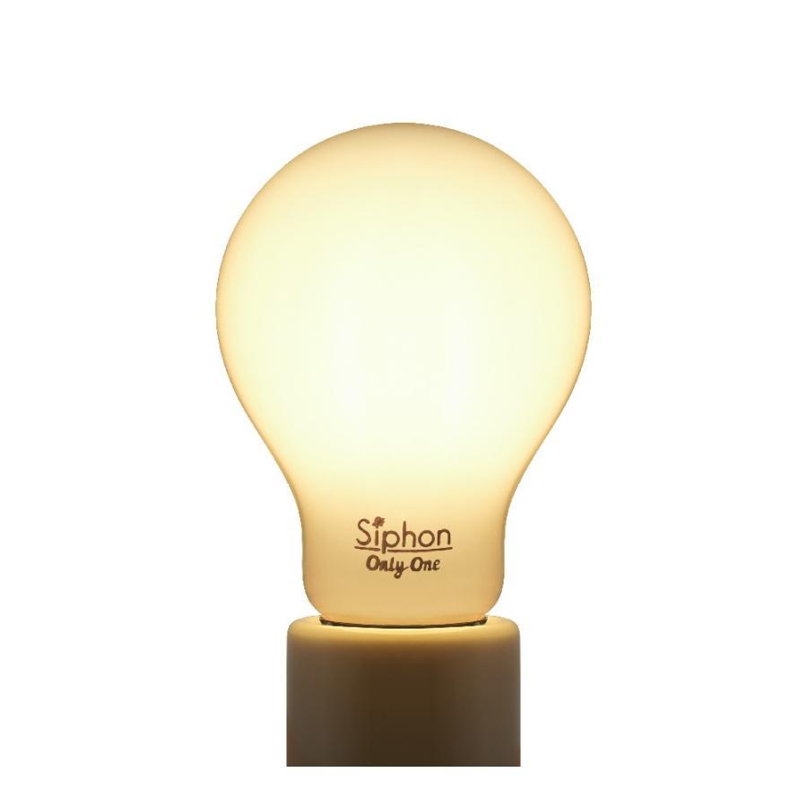 【フィラメントLED電球「Siphon Bright」A60 (一般電球型) LDF201】 E26 70W相当 フロスト レトロ アンティーク インダストリアル ブルックリン ランプ|only1-led|04