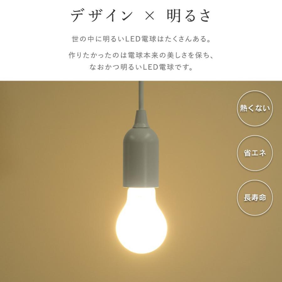 【フィラメントLED電球「Siphon Bright」A60 (一般電球型) LDF201】 E26 70W相当 フロスト レトロ アンティーク インダストリアル ブルックリン ランプ|only1-led|05