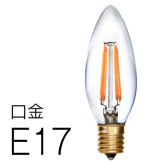 【フィラメントLED電球「Siphon」シャンデリア LDF28A】E17 クリア ガラス レトロ アンティーク インダストリアル ブルックリン お洒落 照明 間接 ランプ|only1-led|02