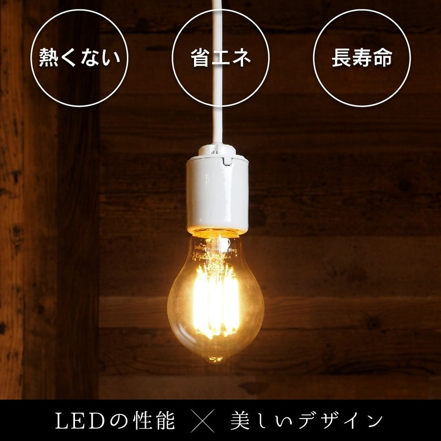 【3年保証】LED電球 E26 フィラメント LED クリア電球 30W相当 400lm 暖系電球色 間接照明 ブルックリン ヴィンテージ レトロ 「Siphon オリジナル」 only1-led 05