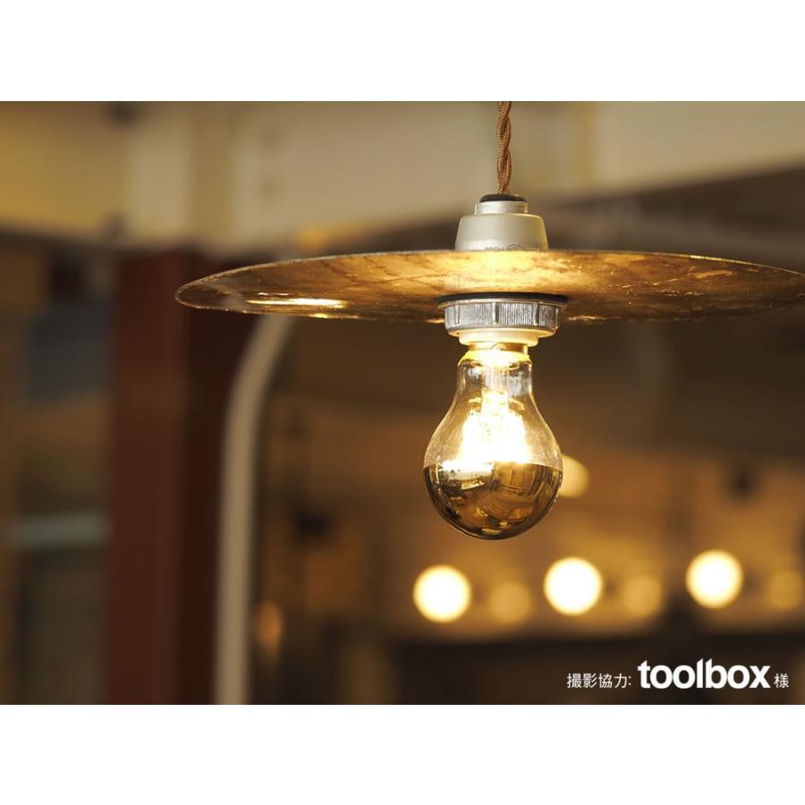 【フィラメントLED電球「Siphon」ザ・バルブ LDF39】E26 Gold mirror 暖系電球色 Tミラー レトロ アンティーク インダストリアル ブルックリン  間接照明 ランプ|only1-led|05