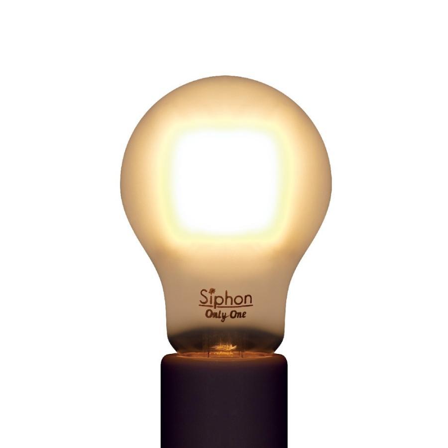 【フィラメントLED電球「Siphon」Frost ザ・バルブ LDF53】 E26 フロスト レトロ アンティーク インダストリアル ブルックリン  間接照明 ランプ|only1-led|04