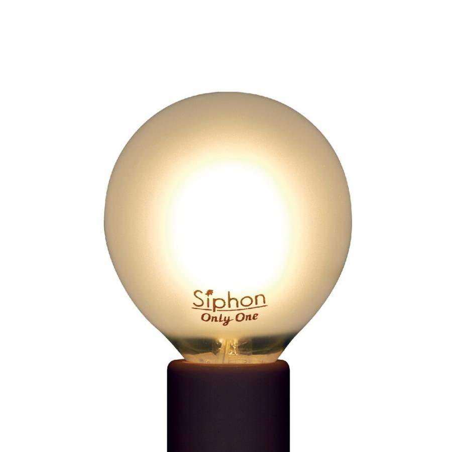 【フィラメントLED電球「Siphon」Frost ボール50 LDF60】 E17 フロスト レトロ アンティーク インダストリアル ブルックリン  間接照明 ランプ only1-led 04