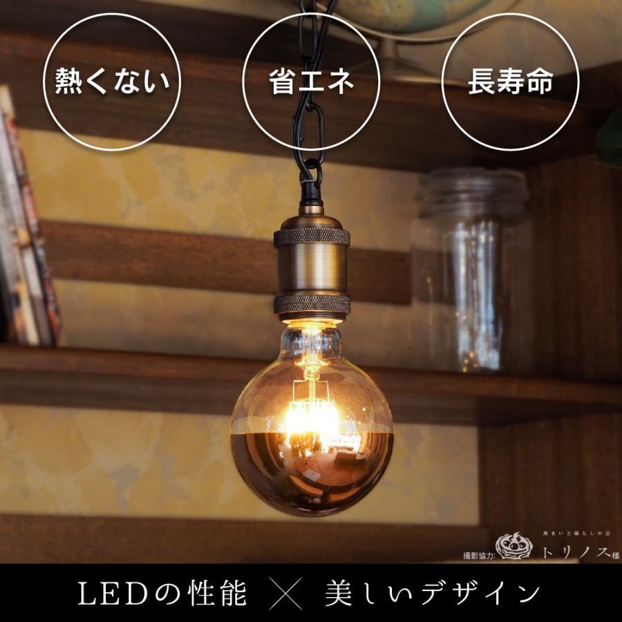 【3年保証 フィラメントLED電球「Siphon」ボール95 LDF64】E26 Copper mirror Tミラー レトロ アンティーク インダストリアル ブルックリン  間接照明 ランプ|only1-led|04