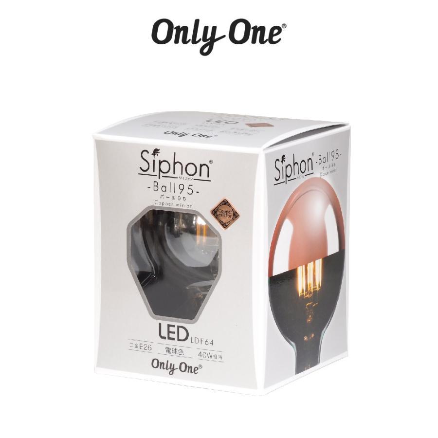 【3年保証 フィラメントLED電球「Siphon」ボール95 LDF64】E26 Copper mirror Tミラー レトロ アンティーク インダストリアル ブルックリン  間接照明 ランプ|only1-led|07