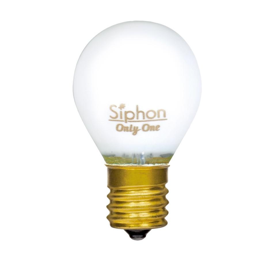 【3年保証 フィラメントLED電球「Siphon」White ボール35 LDF68】 E17 ホワイト レトロ アンティーク インダストリアル ブルックリン  間接照明 ランプ|only1-led|03