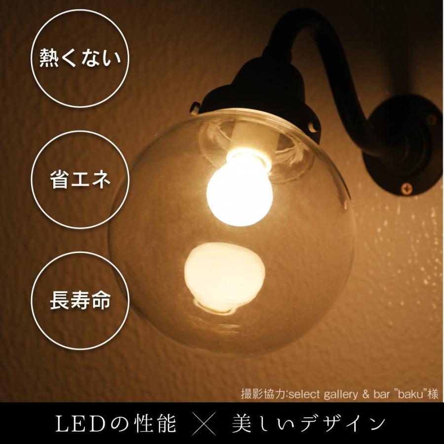 【3年保証 フィラメントLED電球「Siphon」White ボール35 LDF68】 E17 ホワイト レトロ アンティーク インダストリアル ブルックリン  間接照明 ランプ|only1-led|06