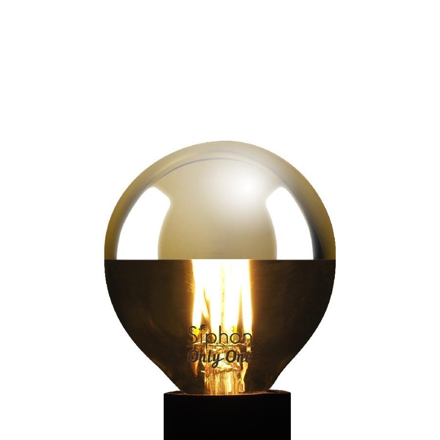 【3年保証 フィラメントLED電球「Siphon」ボール50 LDF92】E17 Gold mirror Tミラー レトロ アンティーク インダストリアル ブルックリン 間接照明 ランプ|only1-led|04