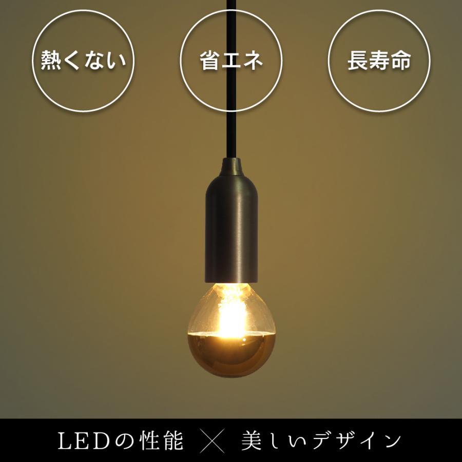 【3年保証 フィラメントLED電球「Siphon」ボール50 LDF92】E17 Gold mirror Tミラー レトロ アンティーク インダストリアル ブルックリン 間接照明 ランプ|only1-led|05