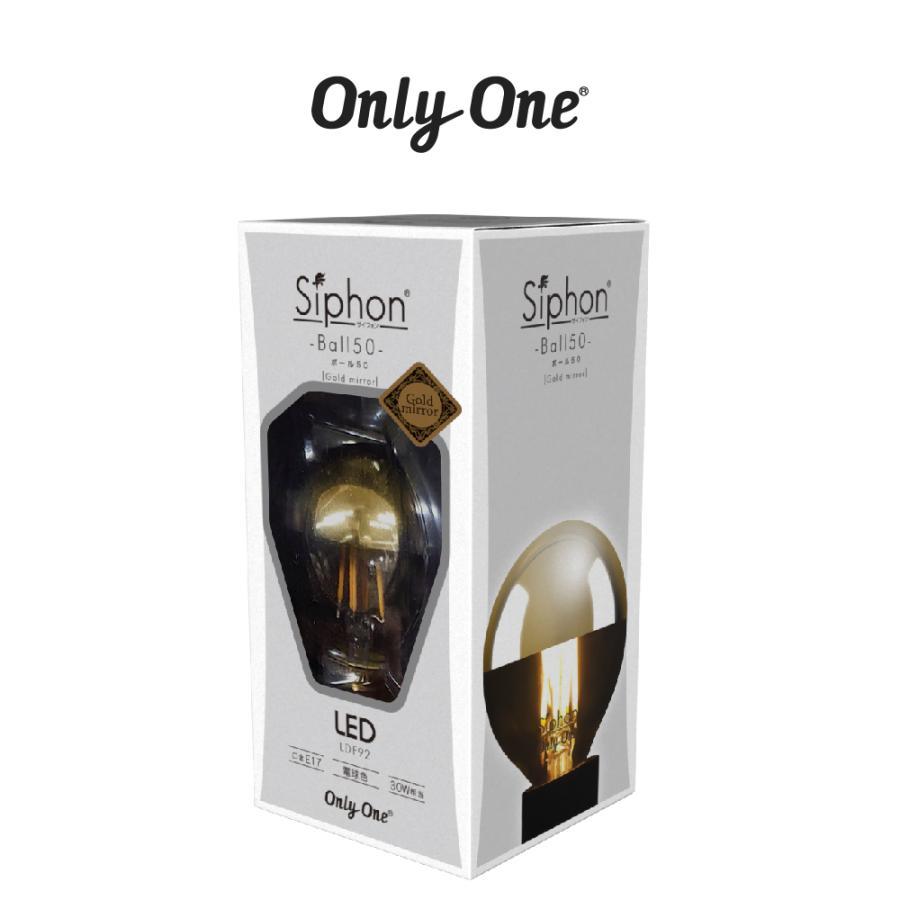 【3年保証 フィラメントLED電球「Siphon」ボール50 LDF92】E17 Gold mirror Tミラー レトロ アンティーク インダストリアル ブルックリン 間接照明 ランプ|only1-led|08