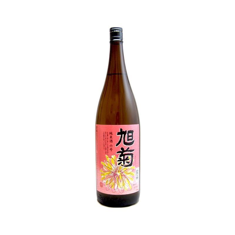 父の日 プレゼント 日本酒 旭菊 純米六号 1800ml  日本酒 福岡県 旭菊酒造   お酒|ono-sake