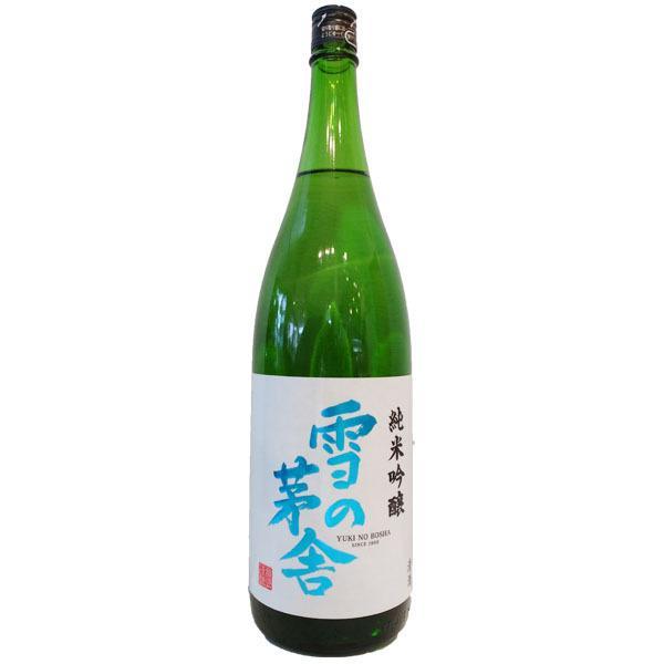 雪の茅舎  (ゆきのぼうしゃ)  純米吟醸 1800ml  (... - 日本酒・焼酎の小野酒店