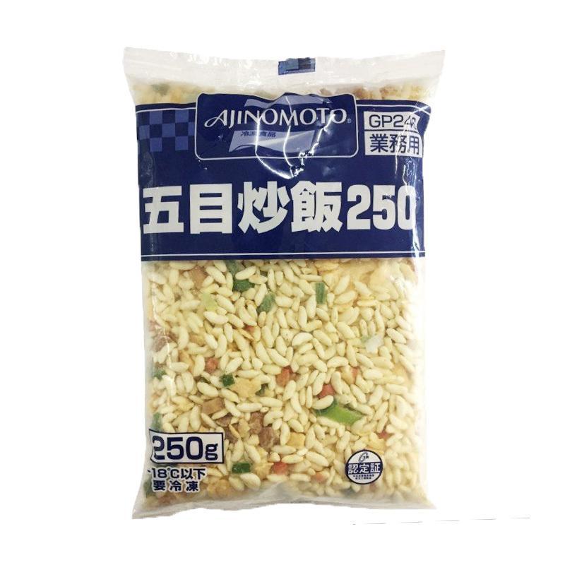 味の素 五目炒飯 250g×5食入 クール便商品 onochou