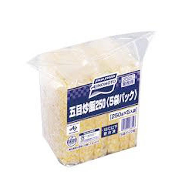 味の素 五目炒飯 250g×5食入 クール便商品 onochou 02