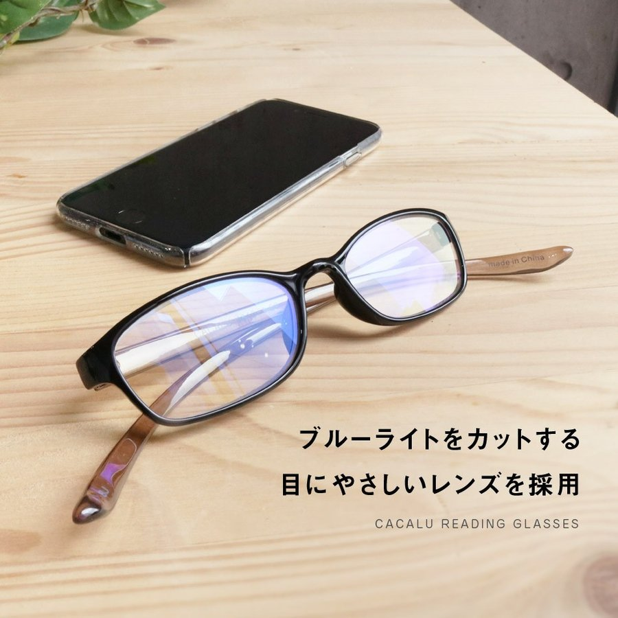 眼鏡 名古屋