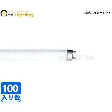 蛍光灯 高周波点灯形 32形 ハイルミック温白色 FHF32EX-WW-J (FHF32EXWWJ) 100本セット 日立