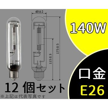 HID ハイカライト 高演色形 直管形 K-HICA140TG/N (KHICA140TGN) 12個セット パナソニック