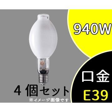 HID 高圧ナトリウム灯 ハイゴールド 一般形 940形 拡散形 E39 NH940FL/N (NH940FLN) 4個セット パナソニック