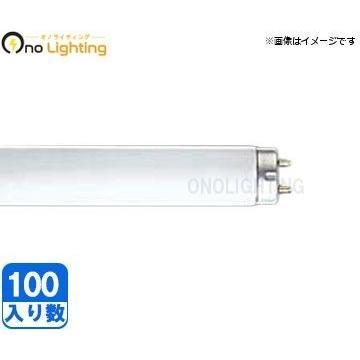 蛍光灯 パルック ラピッドスタート形 40形 ナチュラル色 FLR40S・EX-N/M-X・36 (FLR40SEXNMX36) 100本セット パナソニック
